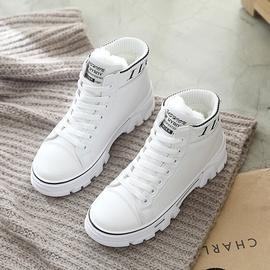 Casual Plus Velvet Winter Shoes   NSNL32148