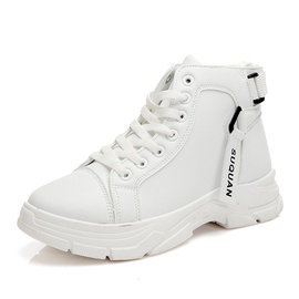 High Top White Sports Boots  NSNL32151