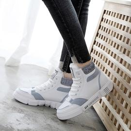 Cotton Velvet Winter Short  Sports Shoes NSNL32152