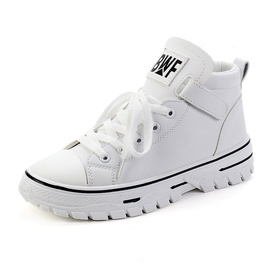 Breathable White Sports Shoes  NSNL32155