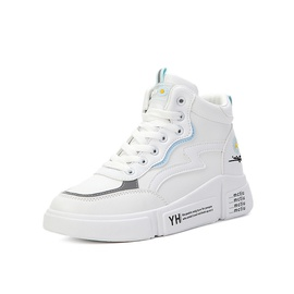 High Top Casual Thick-soled Sports Shoes NSNL32156