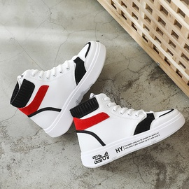 High-top Color Matching Leather Shoes  NSNL32157