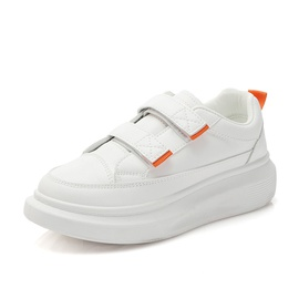 Casual Thick Bottom Sneakers NSNL32158