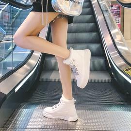 High-top Inner Fleece Sports Shoes  NSNL32160