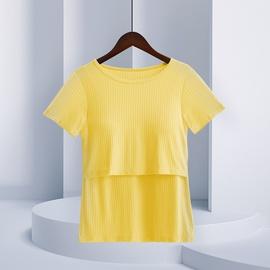 Fashion Short-sleeved Breastfeeding T-shirt NSXY32482