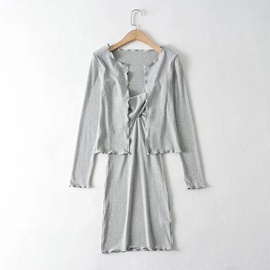 Temperament Solid Color Dress Cardigan Two-piece  NSAC32712