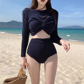 Split Long-sleeved High-waist Swimwear NSHL32980