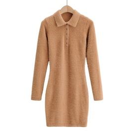 Fashion Lapel Furry Long-sleeved Dress  NSLD33181