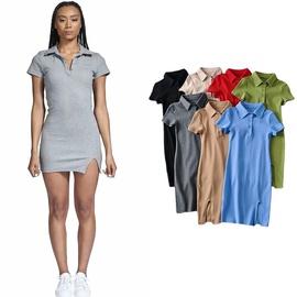 Fashion Design Casual Simple Solid Color Dress  NSLD33184