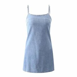 Casual Fashion Simple Suspender Dress  NSLD33191