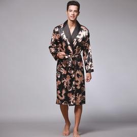 Silk Long-sleeved Men's Pajamas  NSJO33290
