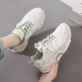 Wild Sports Casual Single Shoes   NSSC33697