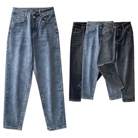 High Waist Slim Two-button Stitching Jeans  NSLD33759