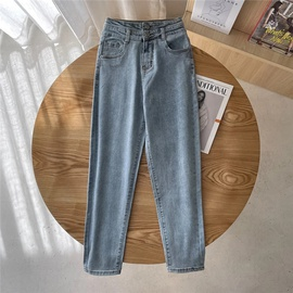 High Waist Long Leg Jeans NSLD33760