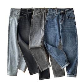 High-waisted Elastic Jeans  NSLD33761