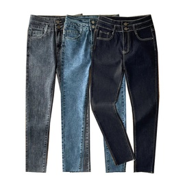Stretch Slim High Waist Jeans  NSLD33762