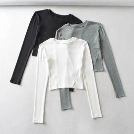 Hem Slit Long-sleeved Round Neck Bottoming Shirt  NSHS34190
