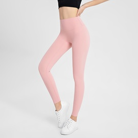 Seamless Fitness Yoga Pants  NSYS25293