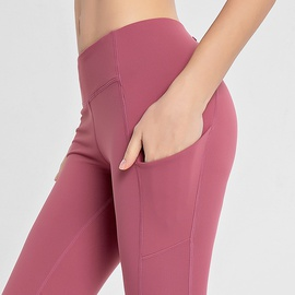 Hip-lifting Elastic Quick-drying Fitness Pants  NSYS25297