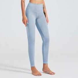 Double-sided Nylon Nude Yoga Pants  NSNS26396