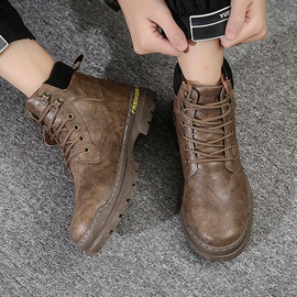 Retro Leather Casual Tooling Short Boots  NSSC26635
