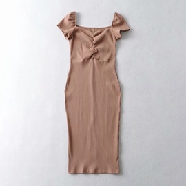 Pleated Short-sleeved Tight Dress NSHS34235