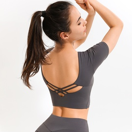 Cross-slim Stretch Fitness Top NSDS35686