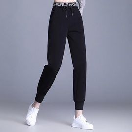 High Elasticity Sports Harem Pants NSYZ34418