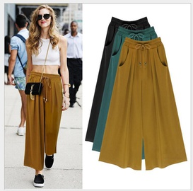 Loose Casual Wide-leg Pants  NSYF34457