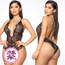 New Perspective Lace Temptation One-piece Nightdress NSYO34462
