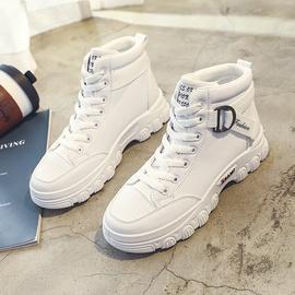 All-match High-top White Short Boots NSNL34529