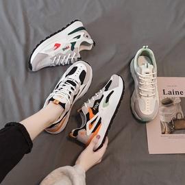 Fashion Breathable Sports Shoes  NSNL34534