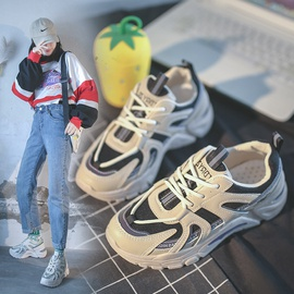 Mesh Casual Thick-soled Sports Shoes NSSC36203