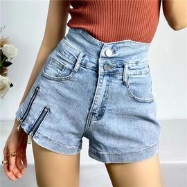 Zipper High Waist Casual Jeans Shorts NSLD36434