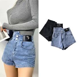 Asymmetrical High Waist Stretch Jeans Shorts NSLD36435