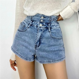 Rivet Design High Waist Jeans Shorts NSLD36436