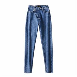 High Waist Irregular Design Stretch Jeans   NSLD36446