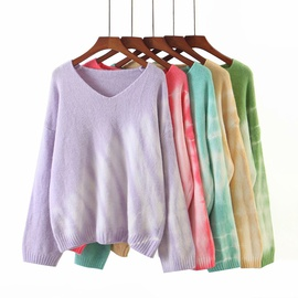 Gradient Color Pullover Loose Sweater NSAC36497