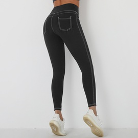 Denim High Waist Hip-lifting Yoga Pants   NSLX36649