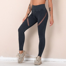 New Seamless Washable Yoga Pants  NSLX36655
