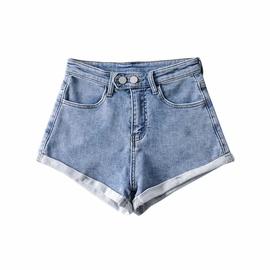 High Waist Loose Curled Denim Shorts NSAC36830