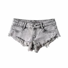 Retro Washed Low-waisted Denim Shorts NSAC36836