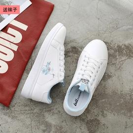 Waterproof Watercolor Painted PU Leather Sneakers NSNL37081