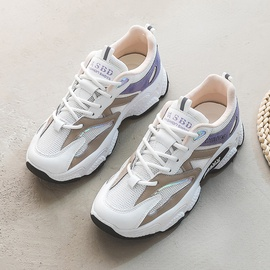 Casual Color Stitching Sneakers NSNL37082