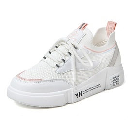 Casual White Sports Shoes NSNL37083