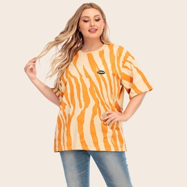 Loose Casual Printing Striped Short-sleeved T-shirt  NSJR36752