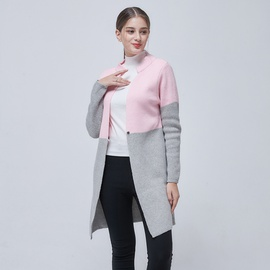 Fashion Simple Color Stitching Cardigan  NSJR36762