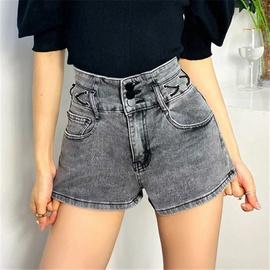 Lace High Waist Denim Shorts  NSAC37237