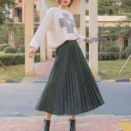 Autumn New High Waist Solid Color Mid-length Skirt NSXS37340