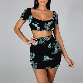 Black Short-sleeved Top Slim Print Skirt Suit NSXS37381